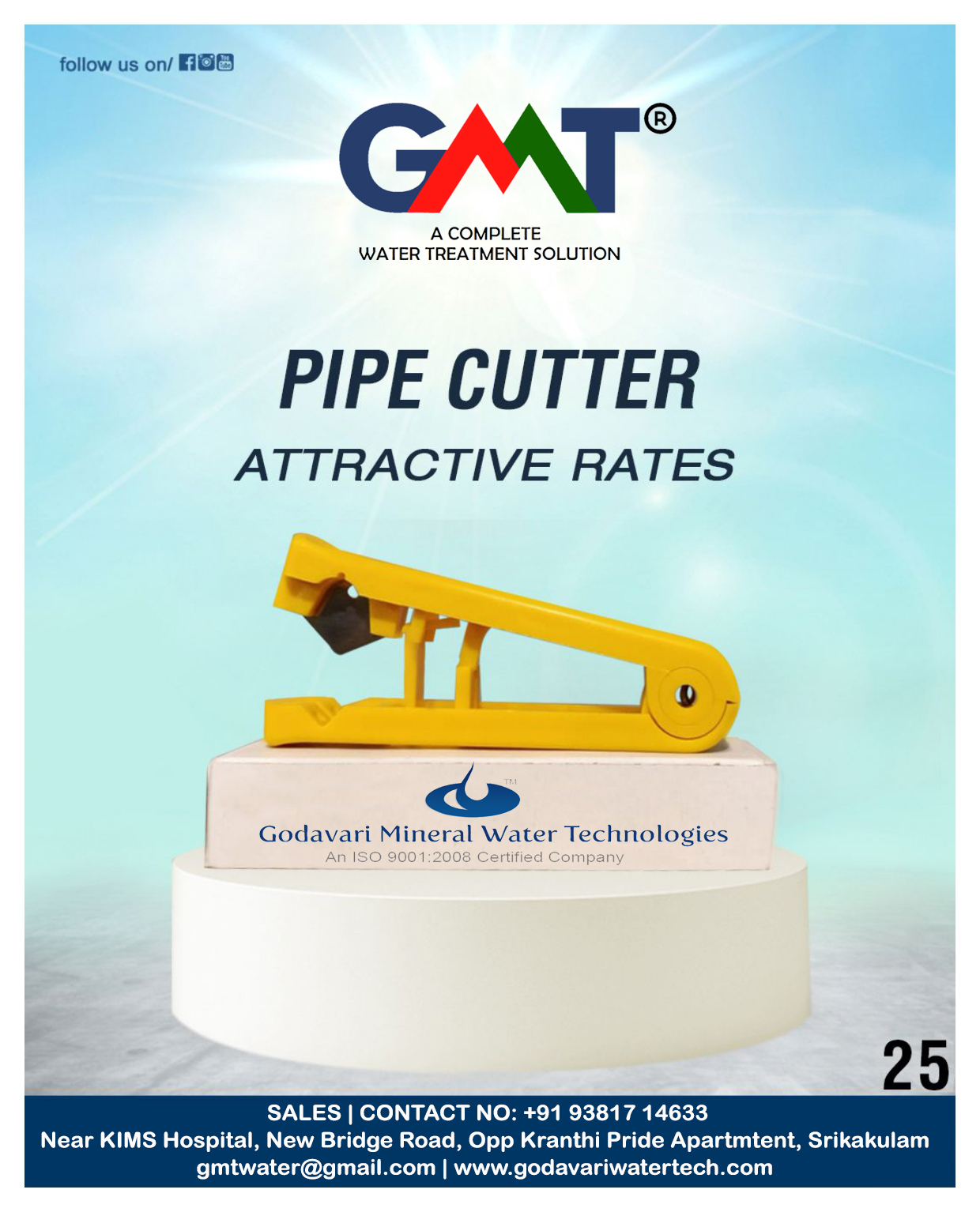PIPE CUTTER Image