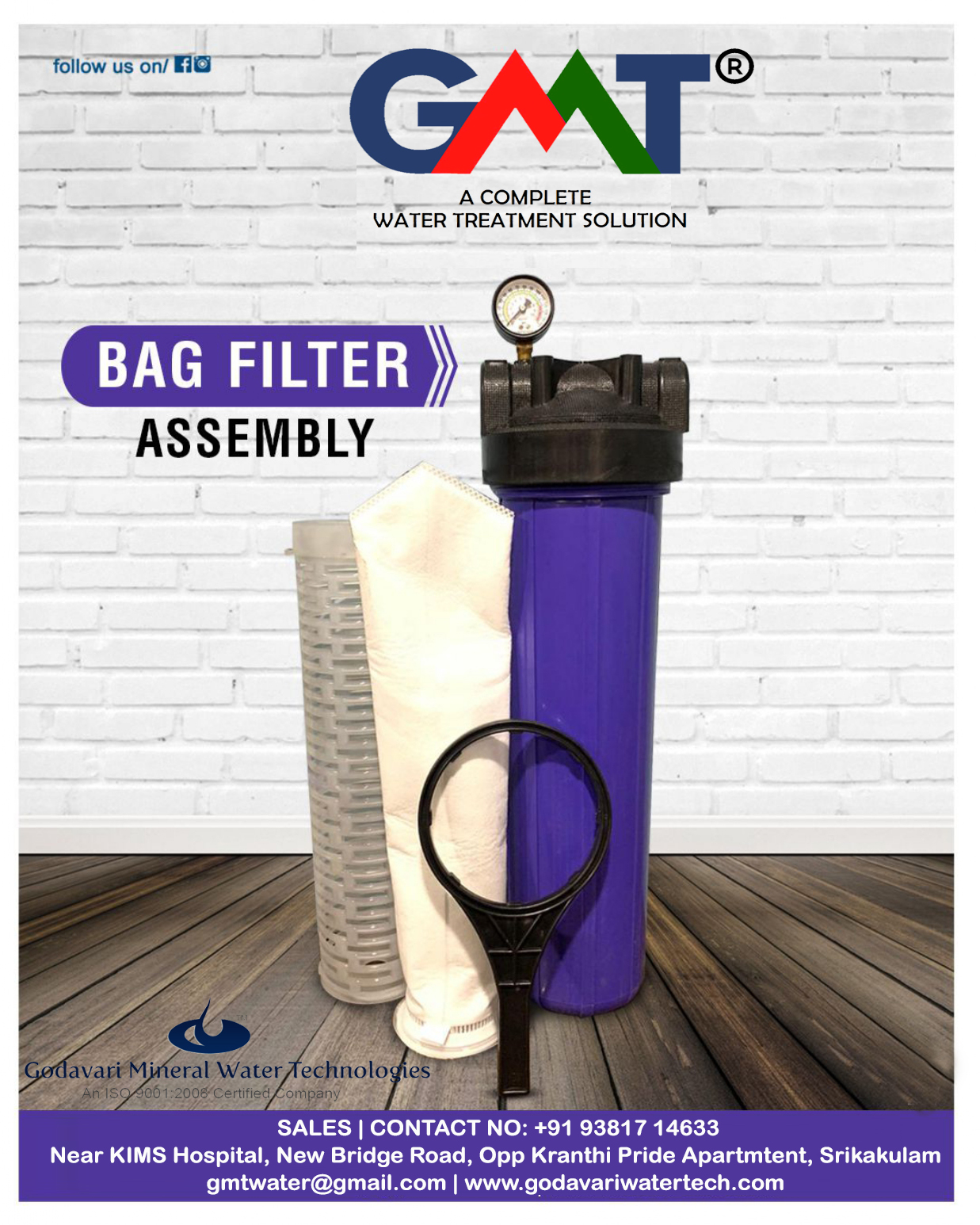 BAG FILTER SET Image